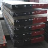 供应P20模具钢P20国产模具钢
