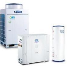 供应约克中央空调格力中央空调