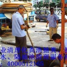供应排污管道清洗