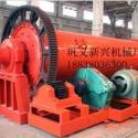 供应选矿球磨机厂家球磨机价格高效节能球磨机设备