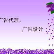重庆广告策划设计制作图片