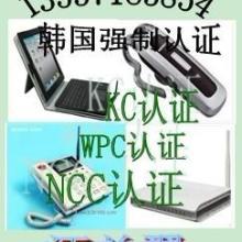 供应深圳无线蓝牙键盘韩国KC认证/蓝牙游戏机手柄KC认证图片