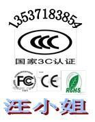 视频眼镜(数码显示功能) Video Glasses CCC认证