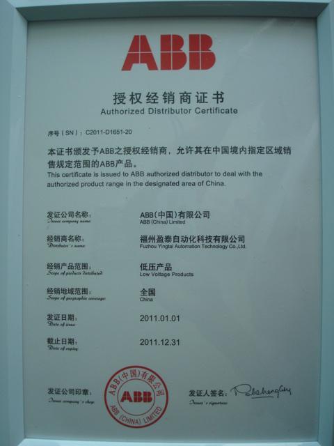 接触器图片 接触器样板图 ABB接触器附件KH21038V 福州...