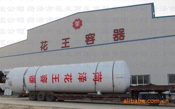 供应黑龙江液氮储罐