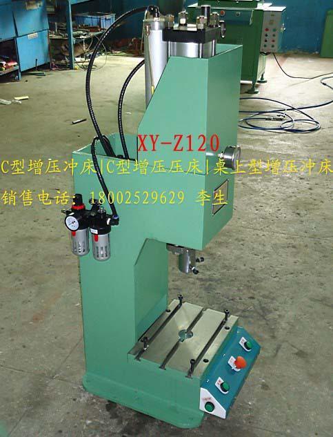 供应单柱式油压机深圳鑫亿气动液压图片