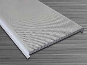 供应装饰材料批发商/铝扣板天花/广州铝扣板价格