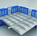 供应微孔铝扣板铝条型扣板铝天花厂家