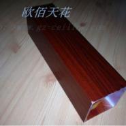 铝方通木纹铝方通型材方通尺寸规格图片