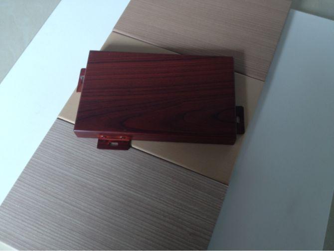 供应山西铝单板户外铝单板幕墙铝单板