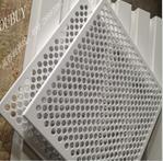 供应广州铝扣板制造商 广州市广京铝业欧佰铝扣板批发