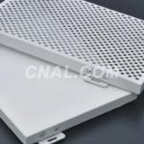 供应辽宁铝单板优质铝单板
