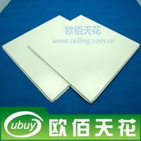 供应铝天花板铝扣板铝天花十大品牌
