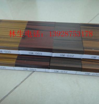 木纹铝方通图片/木纹铝方通样板图 (3)