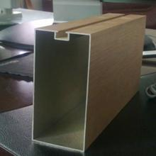 供应U型铝方通,木纹弧型/U型铝方通价格,铝方通生产厂家批发