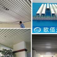 广州欧陆铝方通厂家欧佰牌铝方通图片