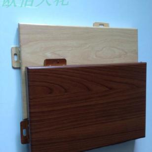 氟碳喷涂铝单板粉末喷涂铝板木纹板图片