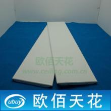 供应怀化长条型铝扣板-怀化长条型铝扣板供应商-优质长条型铝扣板厂家批发
