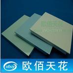 广州铝天花穿孔铝天花微孔铝天花图片