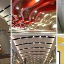 铝扣板天花机房专用铝扣板天花吊顶图片