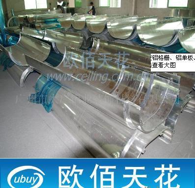供应铝单板包柱单板机场专用铝单板