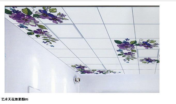 供应艺术天花吊顶新款艺术天花板天花板