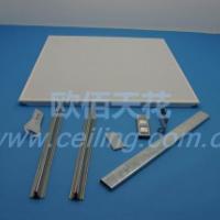 供应工厂吊顶铝扣板 优质吸音吊顶铝扣板厂家 微孔铝扣板天花