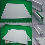 天花板铝天花板价格欧佰牌扣板图片