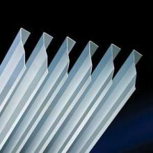 供应龙岩铝挂片天花厂家-龙岩铝挂片天花厂家批发-优质铝挂片天花图片