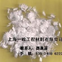供应短纤维13524886222批发
