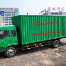 广州大众搬家公司/换取你们一份真诚的微笑和永久的留念!广州搬屋批发