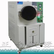 供应高温高压加速寿命测试机,饱和蒸汽寿命测试机图片