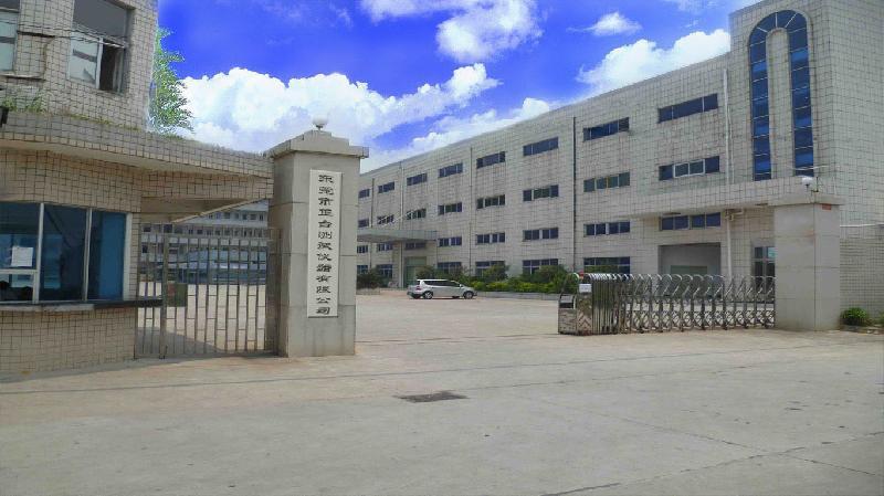 东莞市正台测试仪器有限公司