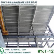 供应苏州钢平台加工物美价廉售后服务好