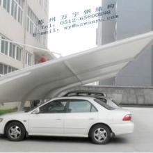 供应膜结构遮雨棚膜结构遮雨棚设计加工