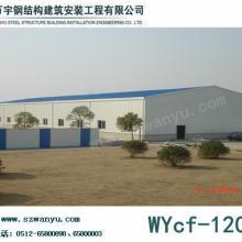 供应钢结构厂房、钢结构厂房工程、钢结构