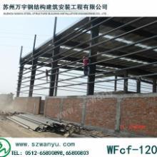 苏州 钢结构加工 钢结构工程 钢结构厂房工程