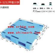 1212平板川字塑料托盘图片