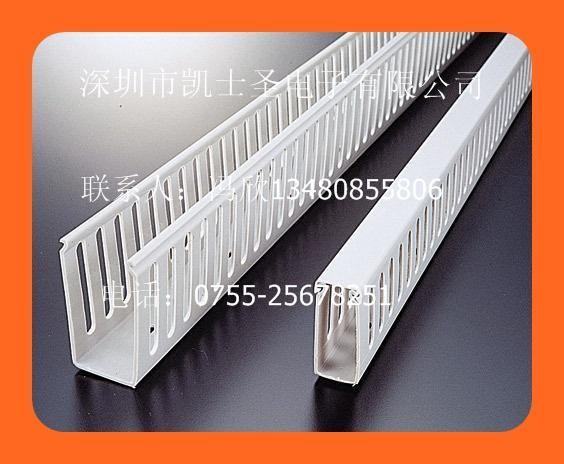 供应深圳KSS线槽行线槽齿线槽