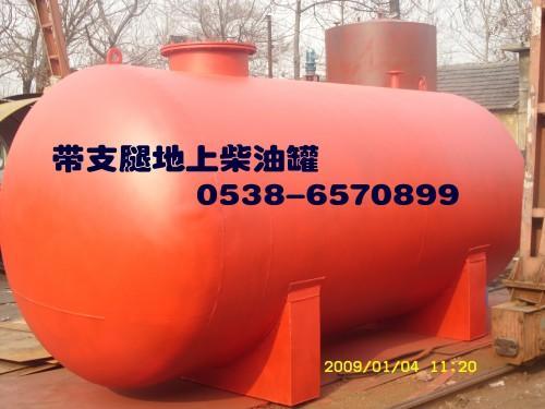 供应油罐价格图片
