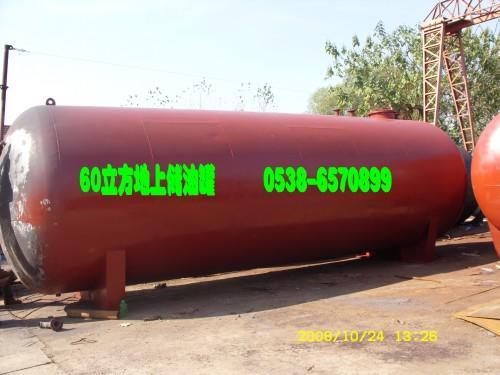 供应质优价廉的油罐图片