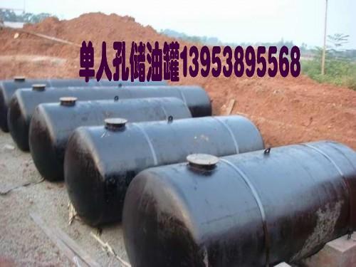 供应山西油罐检验方法图片