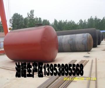 供应山东晟鼎油罐检测方法图片
