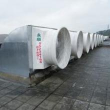 供应注塑厂专用风机