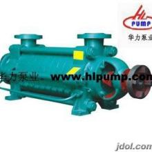 供应甘肃多级泵价格湖南水泵知名厂家长沙多级泵价格唯一定价批发