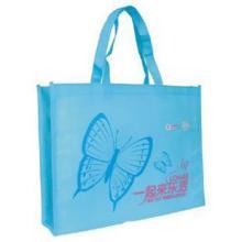 供应专业订制手提环保无纺布包装袋