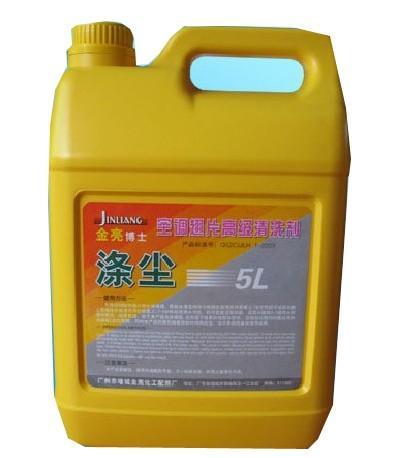 供应正华牌空调翅片清洗剂(涤