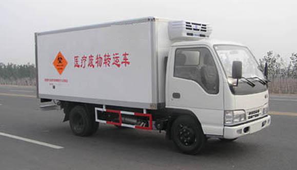 供應醫療機構需要的醫療廢物轉運車,