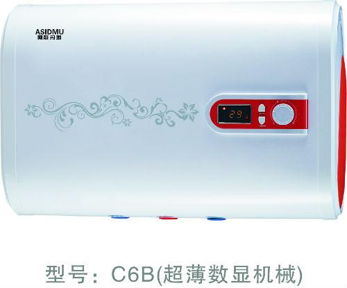 供应阿斯丹姆电暖两用电热水器OEM
