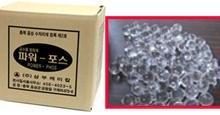 供应阳泉硅磷晶加药罐与长治硅磷晶批发